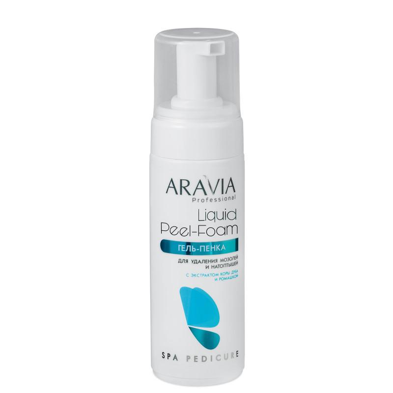 Гель-пенка для удаления мозолей и натоптышей  ARAVIA Professional