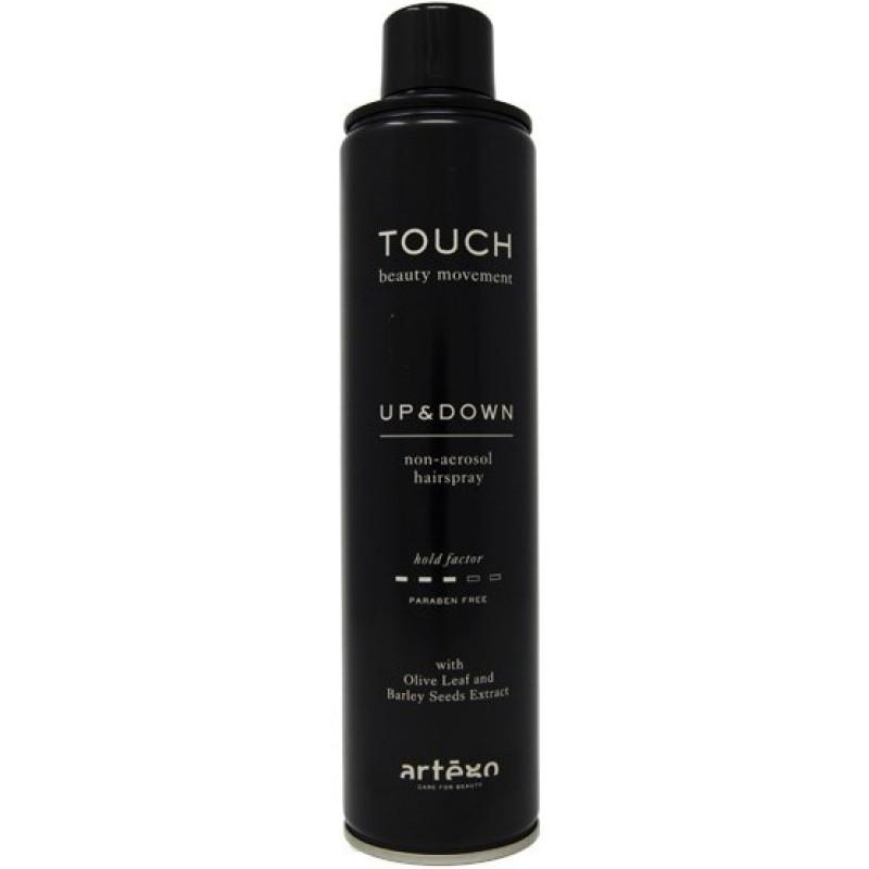 Жидкий лак эластичной фиксации Touch Up and Down ARTEGO