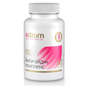 Формула против старения / АНТИ-ЭЙДЖ КОМПЛЕКС ASTRUM