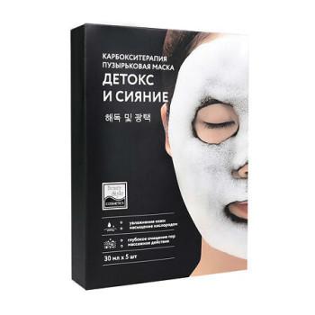 """Карбокситерапия маска для лица и шеи """"Детокс и Сияние"""" BEAUTY STYLE"""