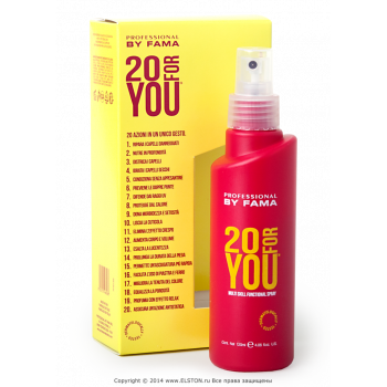 Многофункциональный спрей 20 FOR YOU multi skill functional spray BY FAMA PROFESSIONAL