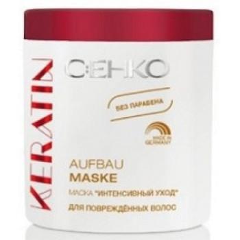Маска восстанавливающая для повреждённых волос KERATIN CEHKO