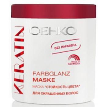 Маска Стойкость цвета для окрашенных волос KERATIN CEHKO