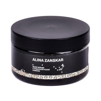Черное мыло Бельди с суданской розой и вином ALINA ZANSKAR