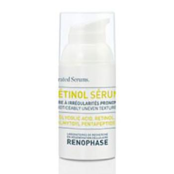 Омолаживающая сыворотка с ретинолом Retinol Serum RENOPHASE