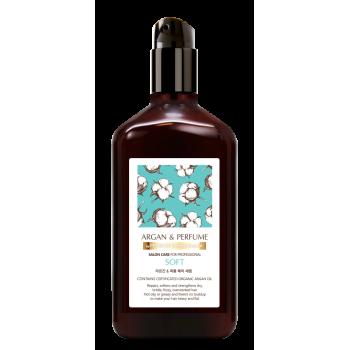Парфюмированная сыворотка для волос с аргановым маслом Pedison Soft PEDISON