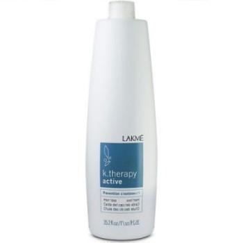 Шампунь для волос Shampoo LAKME