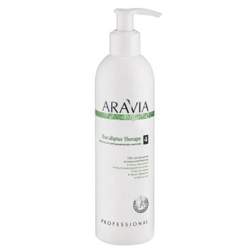 Масло для антицеллюлитного массажа Eucaliptus Therapy ARAVIA