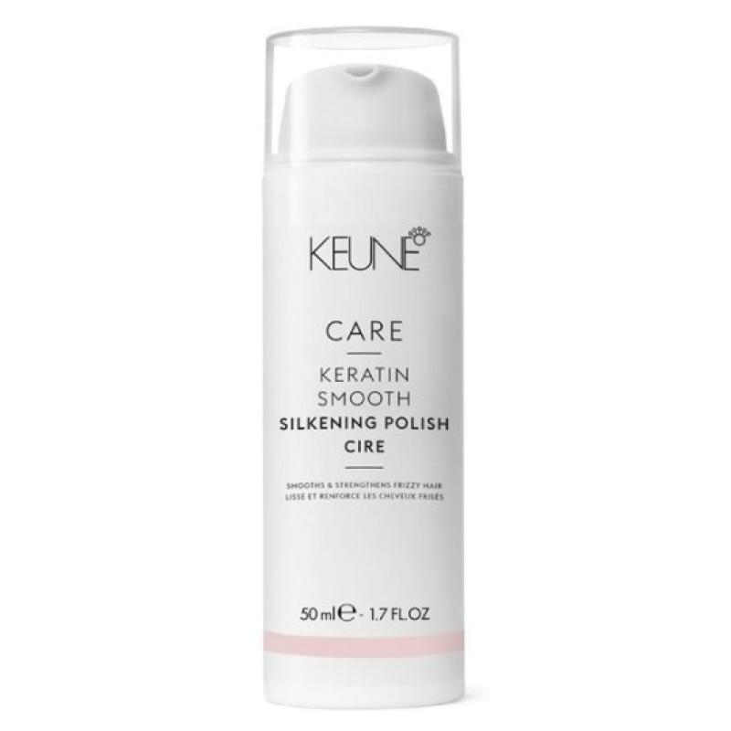 Крем Шелковый глянец с кератиновым комплексом CARE Keratin Smooth Silk Polish KEUNE