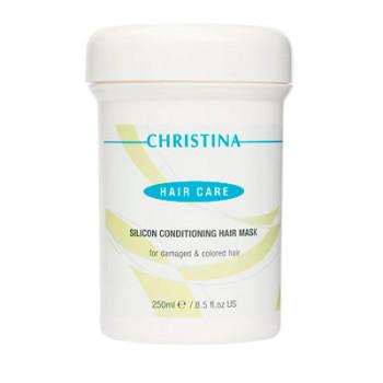 Silicon Conditioning Hair Mask for damaged & colored - Силиконовая маска для ухода за поврежденными и окрашенными волосами CHRISTINA