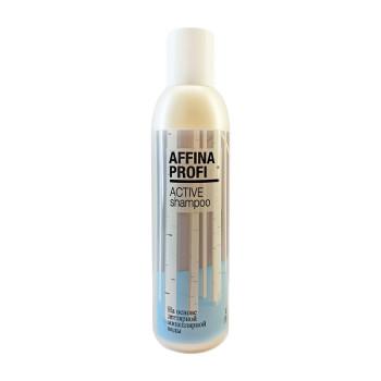 Актив шампунь/Active shampoo АФФИНА-ПРОФИ