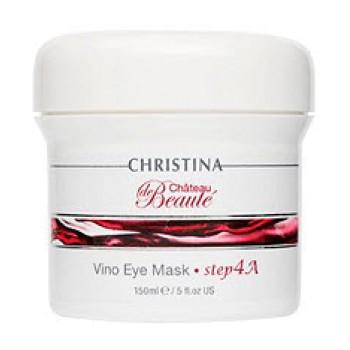 Chateau de Beaute Vino Eye Mask Маска для кожи вокруг глаз (шаг 4а) Christina (Кристина)
