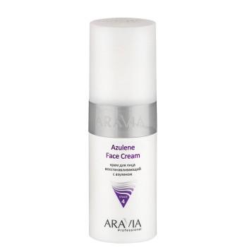 Крем для лица восстанавливающий с азуленом Azulene Face Cream ARAVIA