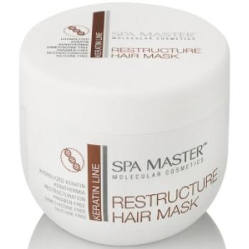 Реструктурирующая маска для волос с кератином RESTRUCTURE HAIR MASK SPA MASTER PROFESSIONAL