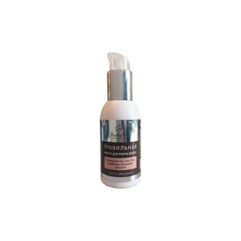 Правильная маска для волос с морским коллагеном и комплексом аминокислот BODYTON