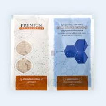 Суперальгинатная маска Биоплацентарное омоложение с гиалуроновой кислотой PREMIUM