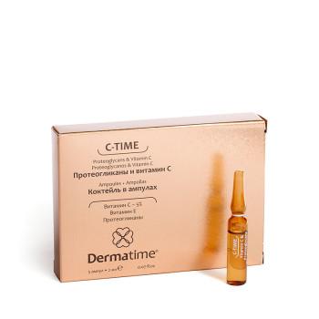 Протеогликаны и витамин С - Коктейль в ампулах C-TIME Proteoglycans Vitamin C DERMATIME