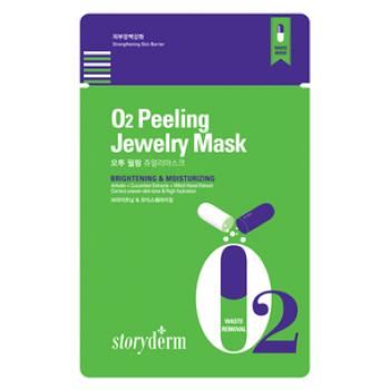 Осветляющая и увлажняющая маска на тканевой основе O2 Peeling Jewerly Mask STORYDERM