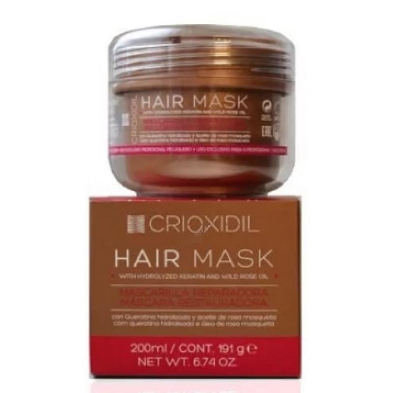 Маска для сухих и поврежденных волос Hair mask repair CRIOXIDIL