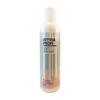Софт шампунь/Soft shampoo АФФИНА-ПРОФИ