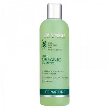 Аргановый шампунь для восстановления волос '5 Масел' 5 Oils Arganic Shampoo pH 5,5 SPA MASTER PROFESSIONAL