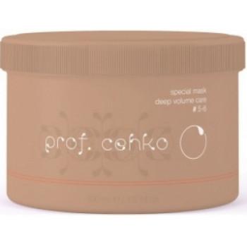 Cпециальная маска для максимального объема Special mask deep volume care CEHKO