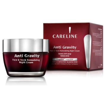 Ночной крем для лица и декольте SPF-15 ANTI GRAVITY CARELINE