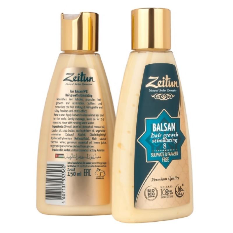 Бальзам для волос натуральный №8 - стимулирующий рост волос ZEITUN