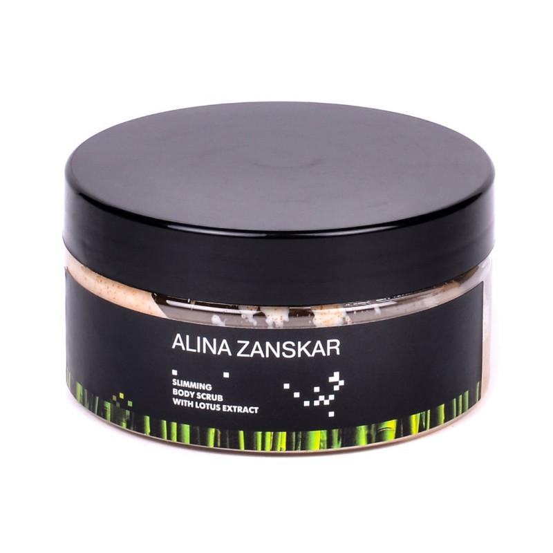 Скраб для похудения с экстрактом лотоса ALINA ZANSKAR
