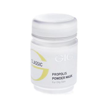 Прополисная пудра антисептическая OS Propolis powder GIGI