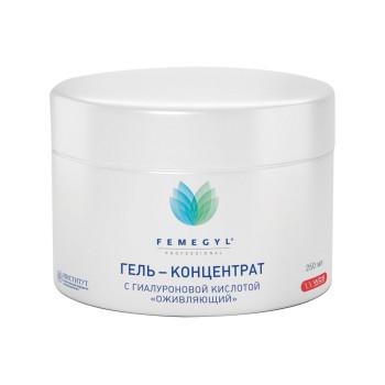 Гель-концентрат с гиалуроновой кислотой Оживляющий FEMEGYL PROFESSIONAL