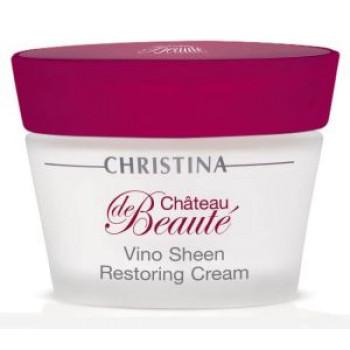 Chateau de Beaute Vino Sheen Restoring Cream Восстанавливающий крем Великолепие Christina (Кристина)