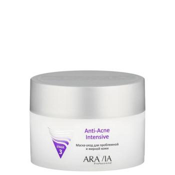 Уникальная маска-уход для проблемной и жирной кожи Anti-Acne Intensive ARAVIA