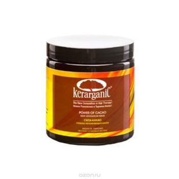 Кератиновая увлажняющая маска 'Сила какао' KERARGANIC