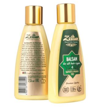Бальзам для волос натуральный №4 - для всех типов волос ZEITUN