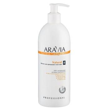 Масло для дренажного массажа Natural ARAVIA