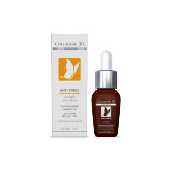 Сыворотка для уставшей кожи для глаз ANTI-STRESS MEDICAL COLLAGENE 3D