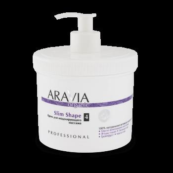 ARAVIA Organic Крем для моделирующего массажа Slim Shape