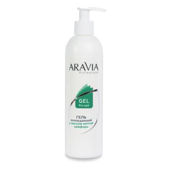 ARAVIA Professional Гель охлаждающий с маслом мятной камфоры
