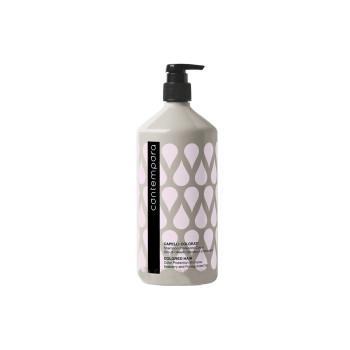 Шампунь для сохранения цвета с маслом облепихи и маслом граната BAREX ITALIANA