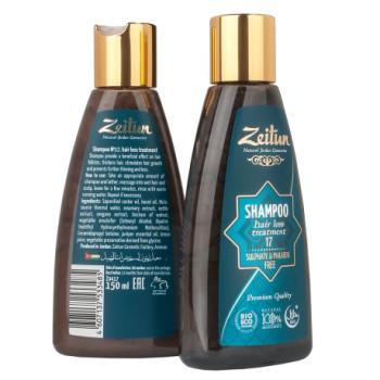 Натуральный шампунь при выпадении волос №17 ZEITUN