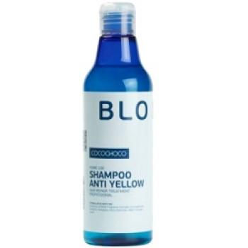 Blonde Shampoo Anti Yellow шампунь для осветленных волос COCOCHOCO
