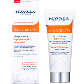Микро-скраб для улучшения цвета лица MAVALA