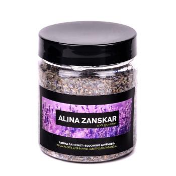 Аромасоль для ванны Цветущая лаванда SPA GOURMET ALINA ZANSKAR