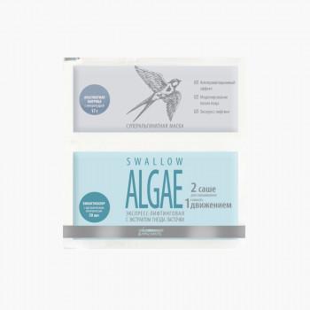 Суперальгинатная маска экспресс-лифтинговая с экстрактом гнезда ласточки Swallow Algae Homework PREMIUM