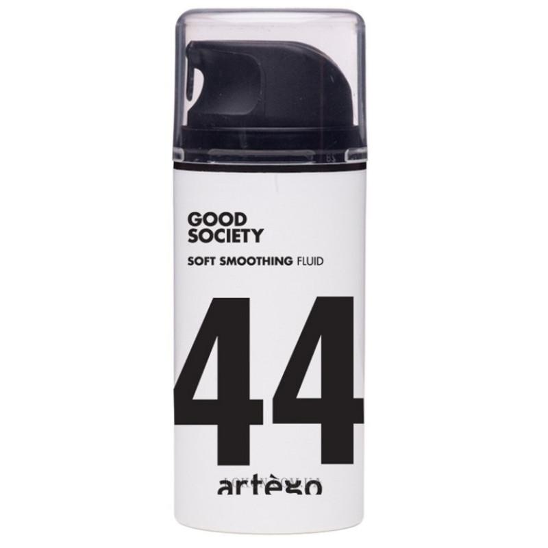 Флюид для гладкости волос 44 Soft Smoothing fluid ARTEGO