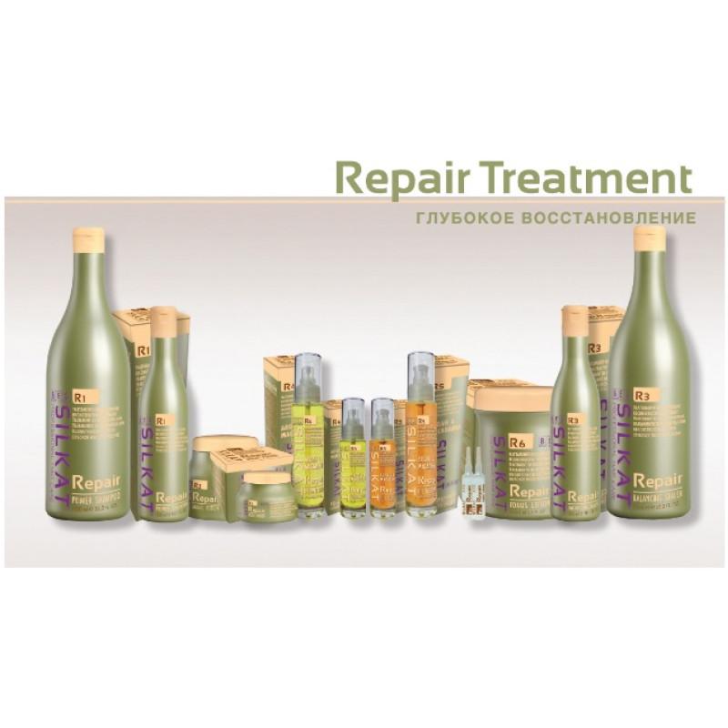 """Набор """"Глубокое восстановление""""на 12 клиентов Silkat Repair Treatment BES"""