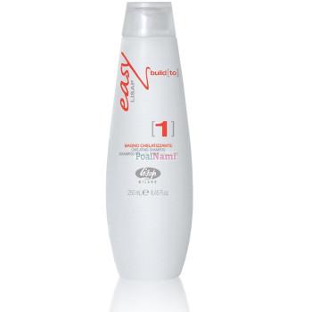 Хелатный шампунь для волос Easy Build to 1 Chelating Shampoo LISAP MILANO