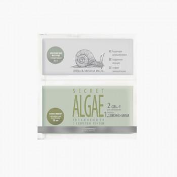 Суперальгинатная маска увлажняющая с секретом улитки Secret Algae Homework PREMIUM