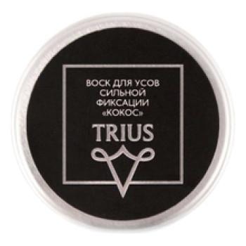 Воск для усов сильной фиксации Кокос TRIUS
